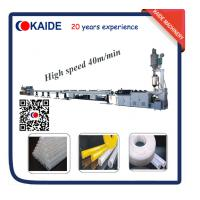 Wholesale 50m/min PERT Floor Heating Pipe Production Machine. KAIDE factory from china suppliers