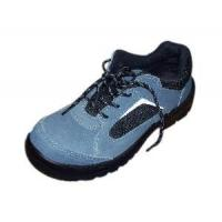 Wholesale Labour Protection Shoes from china suppliers