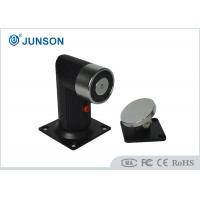 Wholesale 24V Floor Mounted Electromagnetic Door Holder Manual Release Button from china suppliers