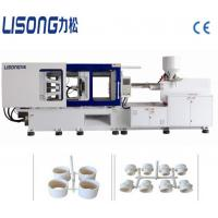 Wholesale LISONG 270ton PVC drainage pipe fitting injection molding machine from china suppliers