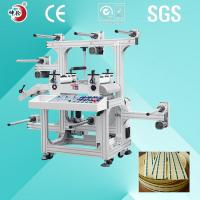 Wholesale High Speed Computerized Laminating Equipment Cutting Compound Machine 220V 50HZ from china suppliers