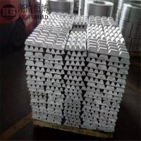 Wholesale Magnesium AlMg50 MgAl10 Aluminium Master Alloy For Intermediate Alloy from china suppliers