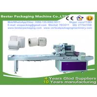 Wholesale Automatic toilet tissue roll wrapping machine,toilet tissue roll packing machine,toilet tissue roll packaging machine from china suppliers