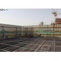 Wholesale PN50-S Perimeter Safety Screens With Integrated Unloading Platform from china suppliers