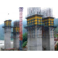 Wholesale Height-adjustable durable Auto Climbing Formwork with heavy bearing load from china suppliers