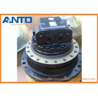 Buy cheap Excavator Final Drive With Travel Motor SA7117-38020 For Volvo Excavator EC290 from wholesalers