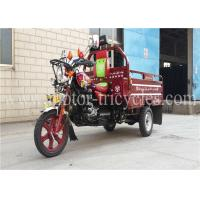 Wholesale Electrical Kick Cargo Motor Tricycle 3 Wheel With Single Cylinder 4 Stroke Engine from china suppliers