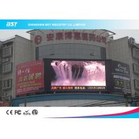 Wholesale Rental P16 DIP 1R1G1B Flexible Led Video Wall Display With High Resolution from china suppliers