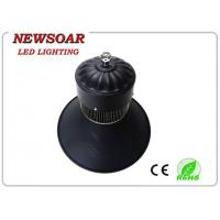 Wholesale super bright 40W/60W/80W/100W led highbay lights for supermarket from china suppliers