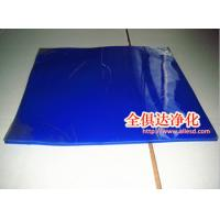 Wholesale Blue Washable Silicone Sticky Mat from china suppliers