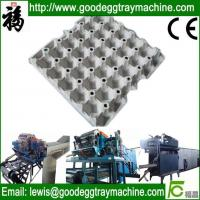 Wholesale Egg tray plant(FC-ZMW-2) from china suppliers