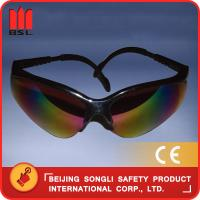 Wholesale SLO-9889 Spectacles (goggle) from china suppliers