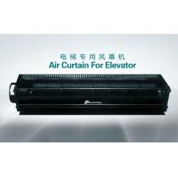 Wholesale Single cooling Elevator Compact Air Curtain , Stainless Steel Air Curtain Cooler from china suppliers