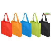 Buy cheap PP Nonwoven Bag from wholesalers