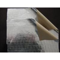 Wholesale Aluminum Foil Scrim Kraft Facing from china suppliers