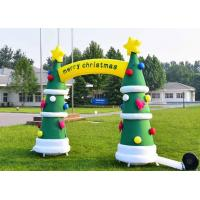 Buy cheap Outdoor Inflatable Christmas Tree from wholesalers