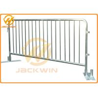 Wholesale Heavy Duty 2M Flat Foot Galvanized Steel Temporary Barrier Fence For Crowd Control from china suppliers