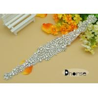 Buy cheap New Fancy Silver Beaded Bridal Rhinestone Appliques Pattern For Wedding Dress from wholesalers