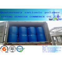 Wholesale BWD-01 Water Decoloring Agent Organic Plasticizer For Wastewater Treatment from china suppliers
