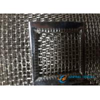 Buy cheap 11mesh Stainless Steel Wire Screen With 0.5mm Wire Diameter from wholesalers
