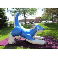 Wholesale Animal PVC Inflatable Products from china suppliers