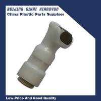 "Wholesale Plastic Push Fit Connector 3/8"" Female For Bathroom Equipment With John Guest Cartridge from china suppliers"