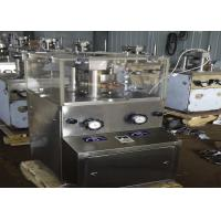 Quality 17 Stations Rotary Pill Press Machine 304 Stainless Steel For Powder Pressing for sale