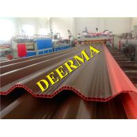 Wholesale PVC Roofing Sheet Making Machine Plastic Wave Roof Tile Making Machine from china suppliers