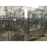 Wholesale PE Screw Cap 3 In 1 Hot Filling Machines For Flavored Water 2200 X 2100 X 2200MM from china suppliers