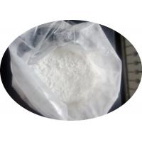 Wholesale Belviq Fat Burning Steroids Lorcaserin Hydrochloride Hemihydrate for Decrease Appetite from china suppliers