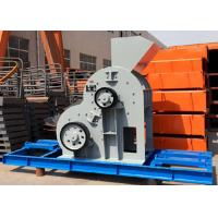 Wholesale CE High Chromium Plate Hammer Fine Impact Crusher Machine For Building Industry from china suppliers