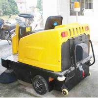 Quality electric power sweeping machine for sale