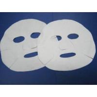 Wholesale Facial Mask Spunlace Nonwoven fabric of spunlace non wovens plain surface spun lace from china suppliers