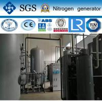 Wholesale Vavles Purging Oil / As PSA Nitrogen Generator System With ASME / CE Verified from china suppliers
