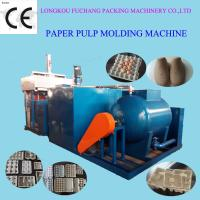 Wholesale Reciprocating Type Pulp Molding Machine Egg Carton Tray Machine from china suppliers