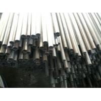 Wholesale Heat Exchange SS Tube Stainless Steel Seamless Pipe Grade 316L from china suppliers