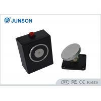 Wholesale Smoke proof  Anti Residual 110lbs  Electromagnetic Door Holder from china suppliers