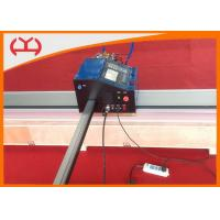 Wholesale Cutting Precision ±0.5 Mm Portable Air CNC Plasma Cutter For Aluminum Cutting from china suppliers