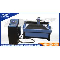 Wholesale High Speed CNC Portable Plasma Cutting Machine For Advertising Industry from china suppliers
