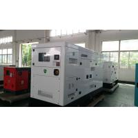 Wholesale Home Natural Gas Emergency Generator / Gas Engine Generator from china suppliers