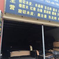 JIALONG WOODWORKS CO.LTD