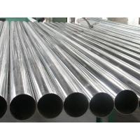 Wholesale API Seamless Steel Tube/seamless steel tube/API seamless tube from china suppliers