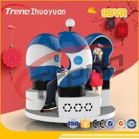 Wholesale Shopping Mall Three Seats 9d Virtual World Simulator With VR Games 220V from china suppliers