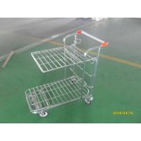 Wholesale Retail Store supermarket Warehouse Cargo Trolley with 5 inch swivel flat TPE casters from china suppliers