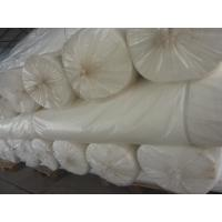 Wholesale 400g PP nonwoven geotextile fabric suppliers for highway railway dam coastal reinforcement in CN from china suppliers