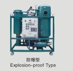 Wholesale ZJC Steam Turbine Oil Purifier, Gas Turbine Oil Purification Machine from china suppliers
