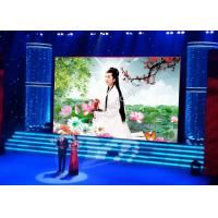 Wholesale High Definition Led Rental Display , Outdoor Led Screen Hire 65536 Levels from china suppliers