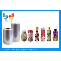 Wholesale Printable Heat Shrinkable PETG Film Rolls For Sleeve , 40 - 50 μ Eco Friendly from china suppliers
