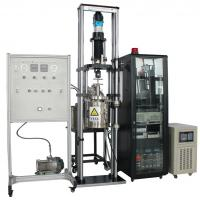 Wholesale Automatic Corrosion Testing Machine, Slow Strain Constant Corrosion Test Equipment from china suppliers