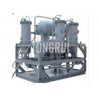 Buy cheap Sinopec Waste Oil Recycling Machine Easy Operate For Light Fuel Oil / Diesel Oil from wholesalers